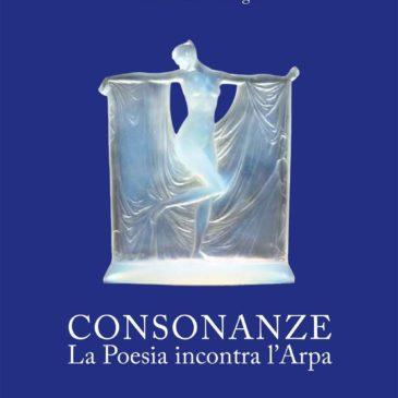 """""""Consonanze"""", a San Gimignano la poesia incontra l'arpa nella Chiesa di San Lorenzo in Ponte"""