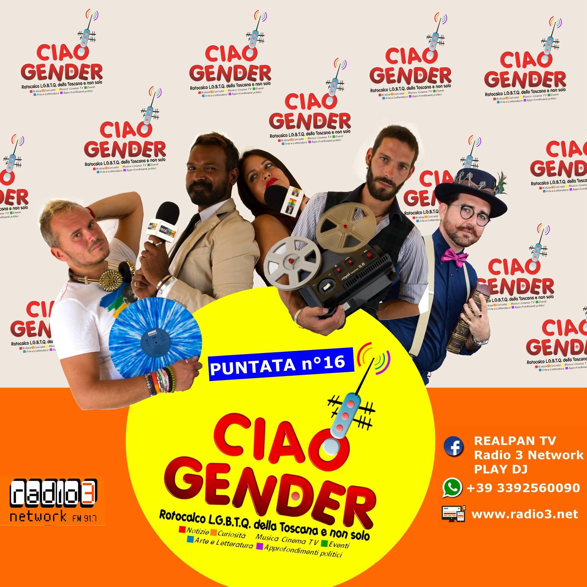 Ciao Gender – Stagione 1 – Puntata 16