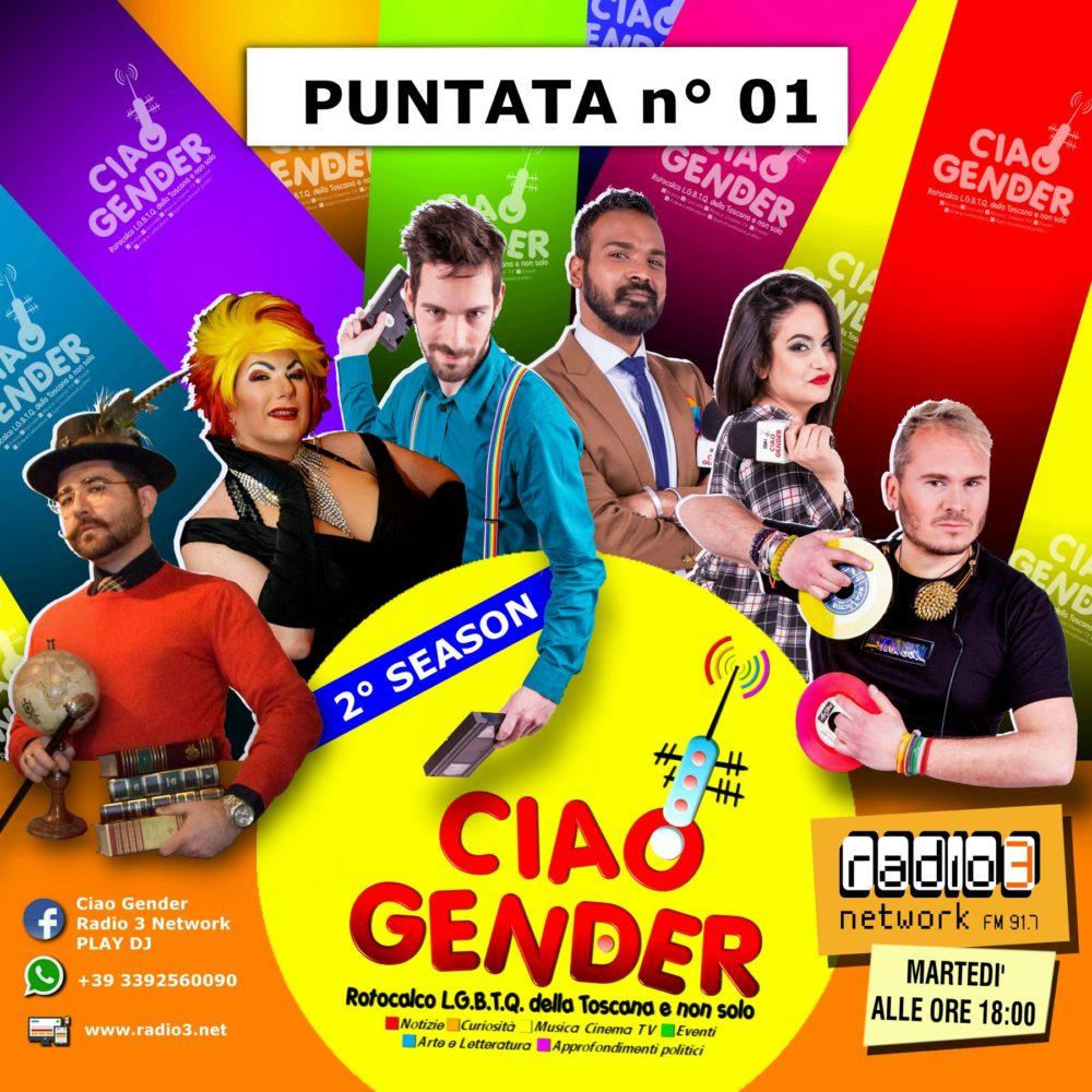 Ciao Gender – Stagione 2 – Puntata 1