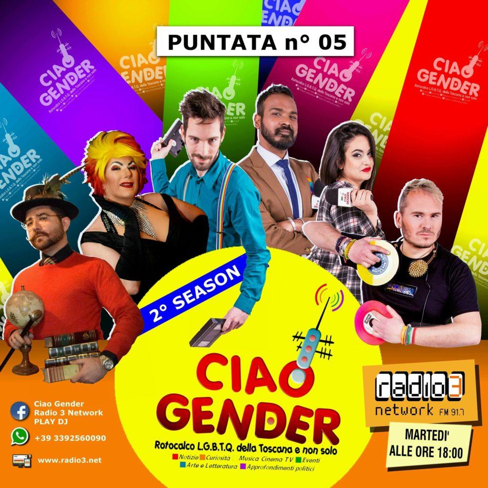 Ciao Gender – Stagione 2 – Puntata 5