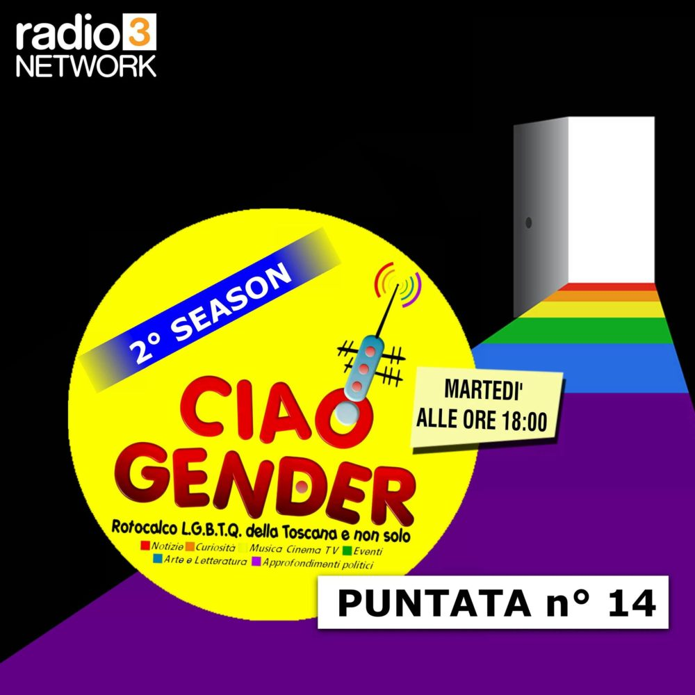 Ciao Gender – Stagione 2 – Puntata 14